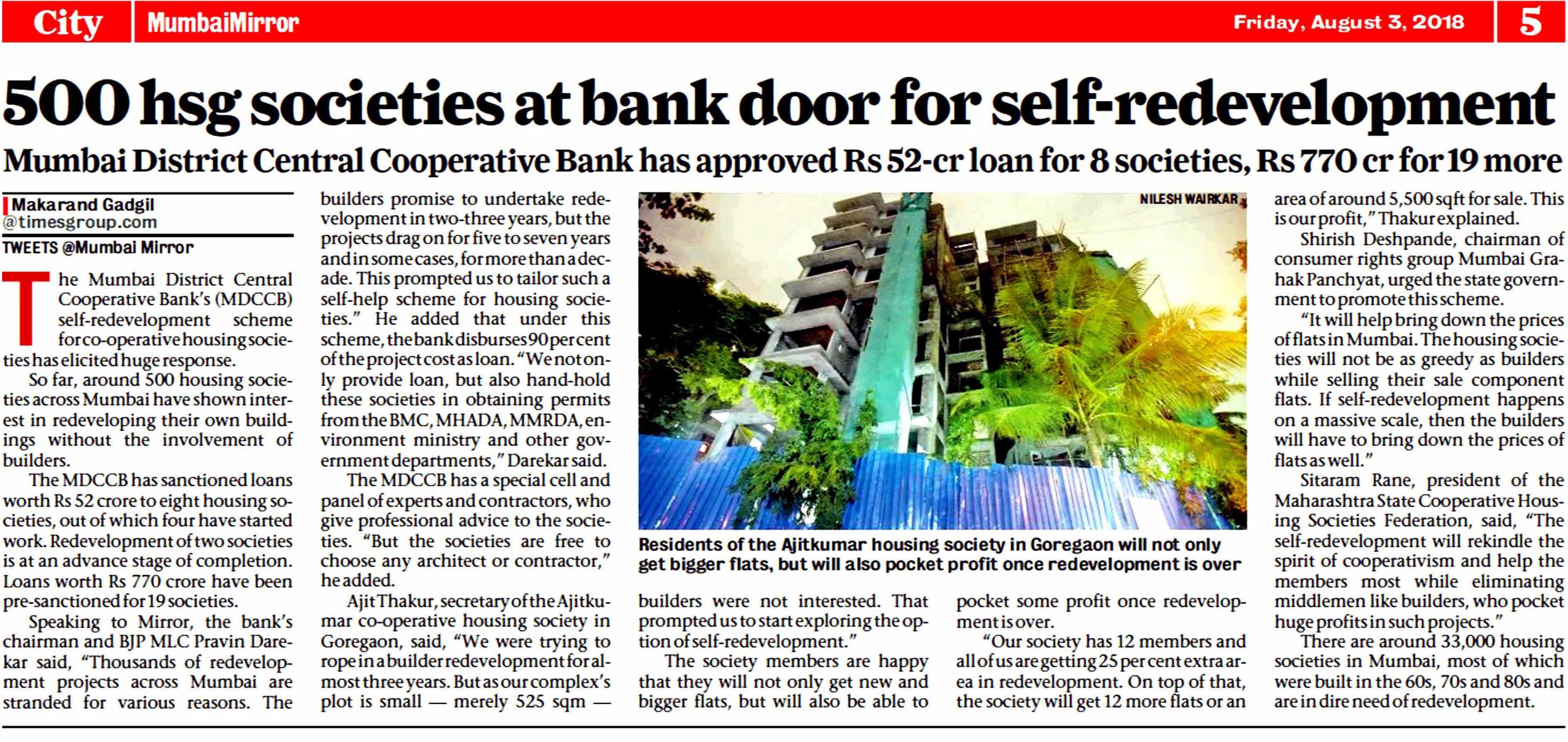 500 Housing Societies at bank door for self-redevelopment