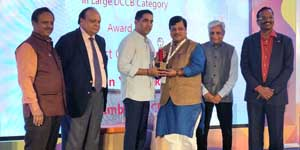 Best District Bank President's Awards 2019