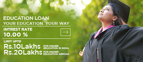 educational_loan