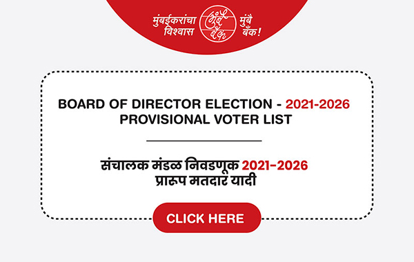 Board of Directors election